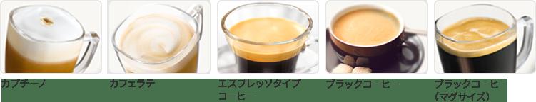 app_coffeemenu